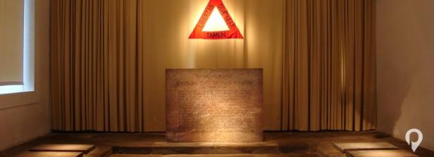 museu-da-inconfidencia-8148-panorama